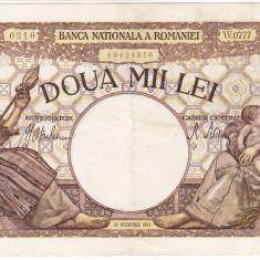 3)Bancnota 2000 lei 18 noiembrie 1941, filigran Traian, XF - Bancnota romaneasca