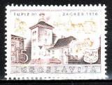 Jugoslavia 1956 - cat.nr.692 neuzat,perfecta stare