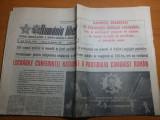 ziarul romania libera 16 decembrie 1987-lucrarile conferintei nationale a PCR