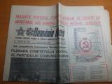 ziarul romania libera 14 decembrie 1987-conferinta nationala a partidului