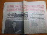 ziarul romania libera 17 decembrie 1987-marele forum al comunistilor romani
