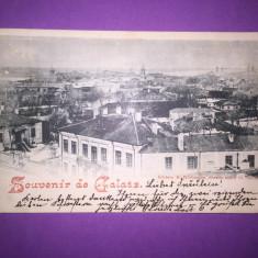 Galati - Vedere Generala - Carte Postala Moldova 1904-1918, Circulata, Fotografie