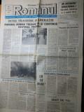 ziarul romanul 12-19 iunie 1990- multe articole  de la mineriada
