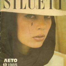 Revista mode SILUETT, lb. rusa, vara 1985, cu tipare - Revista moda