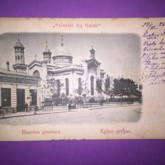 Galati - Berarie - Biserica Greceasca - Carte Postala Moldova 1904-1918, Circulata, Fotografie