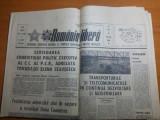 ziarul romania libera 8 ianuarie 1981-ziua de nastere a elenei ceausescu
