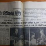 Ziarul romania libera 16 septembrie 1988-vizita lui ceausescu in jud timis
