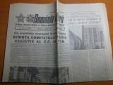 ziarul romania libera 12 decembrie 1987-sedinta comitetului politic al CC al PCR