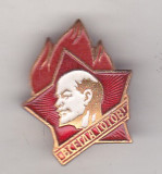 bnk ins Insigna URSS pionieri - Gata intotdeauna