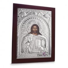 Iisus Hristos, 25X31cm, Argintie cu Rama Maro, Dreptunghiulara