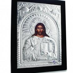 Iisus Hristos, 25X31cm, Argintie cu Rama Neagra, Dreptunghiulara