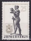 Jugoslavia 1964 - cat.nr.991 neuzat,perfecta stare