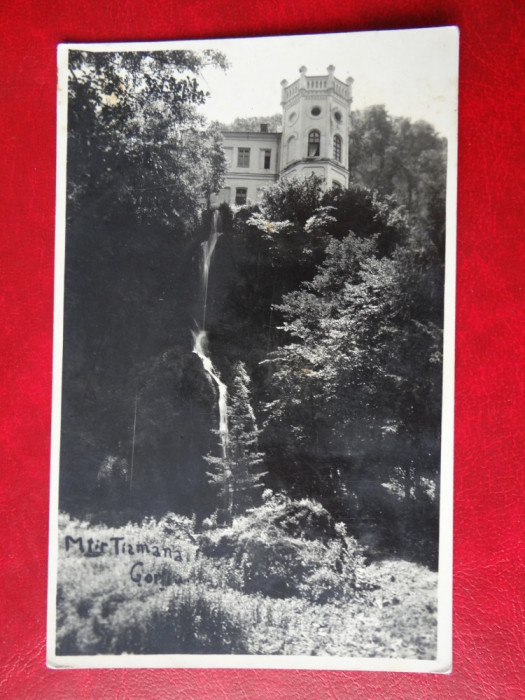 Carte Postala - Manastirea Tismana - Gorjiu