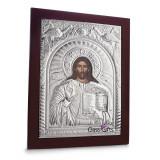 Iisus Hristos, 30X40cm, Argintie cu Rama Maro, Dreptunghiulara