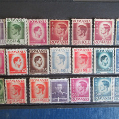 TIMBRE ROMANIA 1945 REGELE MIHAI SERIE NESTAMPILATA