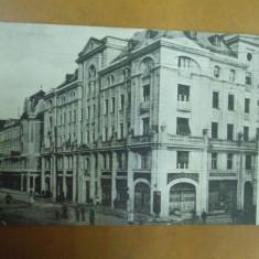 Timisoara Palatul banatean consulatul englez Libraria Galambos - Carte Postala Banat 1904-1918, Necirculata, Printata