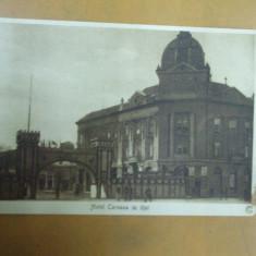 Timisoara Hotel Coroana de Otel Cartea Romaneasca - Carte Postala Banat 1904-1918, Necirculata, Printata
