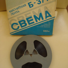 Benzi magnetofon rusesti (2 buc. )