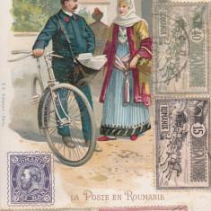 ROMANIA CARTE POSTALA- LA POSTE EN ROUMANIE, LOT 3 CP - Carte Postala Muntenia dupa 1918, Circulata, Printata