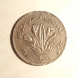 IRAN 10 RIALI 1979