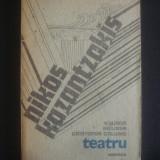 NIKOS KAZANTZAKIS - TEATRU contine 3 piese de teatru - Carte Teatru