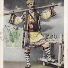 DANSATOR ROMAN IN PORTUL NATIONAL, CIRCULATA DEC. *905, Printata