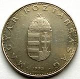 UNGARIA , 10 FORINT 1993 , STEMA REGATULUI , DIAMETRU 25mm., Europa, Crom