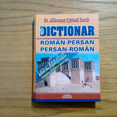 DICTIONAR ROMAN-PERSAN//PERSAN-ROMAN - Alibeman Eghibali Zarach - 2003, 406 p.