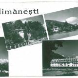 7141 - Romania ( 560 ) - Valcea, CALIMANESTI - postcard - used - 1958, Circulata, Printata