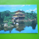 HOPCT 21426 JAPONIA -TEMPLUL KINKAKU-JI [NECIRCULATA], Printata