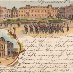 BUCURESTI PALATUL REGAL SI FUNDATIUNEA UNIVERSITARA CAROL I LITHOGRAFIE CIRC1903 - Carte Postala Muntenia pana la 1904, Circulata, Printata