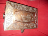 Cutie- Caseta veche metal cuprat 30 x30 x10 cm pt.acte , bijuterii-cu cheita