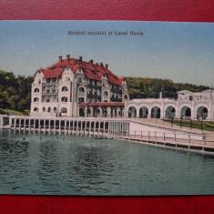 AKDVTM- Carte postala - Hotelul si lacul Horea - Baia Ocna - necirculata - Carte Postala Banat dupa 1918, Printata