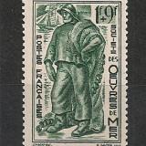 Franta.1941 Ajutor ptr. marinarii disparuti PP.300, Nestampilat