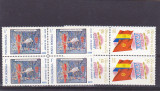 Romania, 35 ani eliberare bloc de 4 nr lista 985., Nestampilat