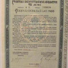 GE - Bon pentru Inzestrarea Armatei 5 ani 1400 lei din 1941, Romania 1900 - 1950