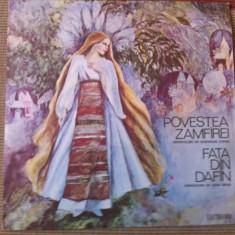 Povestea Zamfirei Fata Din Dafin dramatizare disc vinyl lp pentru copii exe - Muzica pentru copii electrecord, VINIL