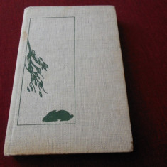 XXX IONEL POP - INSTANTANEE DIN VIATA ANIMALELOR - Carte Zoologie