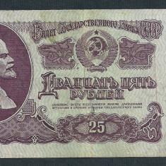 RUSIA URSS 25 RUBLE 1961 [13] P-234 - bancnota europa