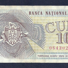 MOLDOVA 1000 1.000 CUPON 1993 [3] P-3, XF+ - bancnota europa