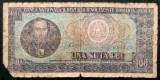 ROMANIA 100 LEI 1966 **