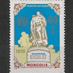 Mongolia.1970 25 ani Victoria PP.318 - Timbre straine, Nestampilat