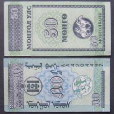 MONGOLIA 1993 - BANCNOTA 50 MONGO (UNC) - BC 30