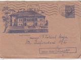 Bnk fil Intreg postal circulat 1962 - Palatul Mogosoaia