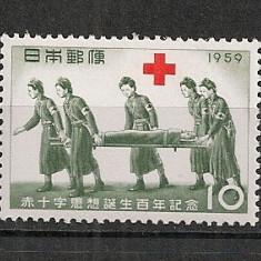 Japonia.1959 Crucea Rosie PP.315 - Timbre straine, Nestampilat