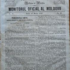 Principatele Unite , Monitorul oficial al Moldovii , Iasi , nr. 45 , 1859