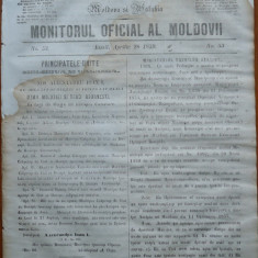 Principatele Unite , Monitorul oficial al Moldovii , Iasi , nr. 52 , 1859