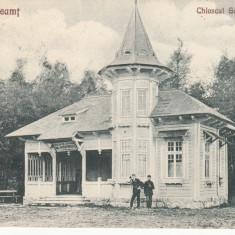 PIATRA NEAMT, CHIOSCUL GOSPODINELOR, CIRCULATA - Carte Postala Moldova 1904-1918, Tip: Printata