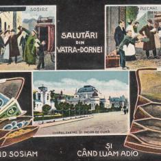 SALUTARI DIN VATRA DORNEI GARA SOSIRE SI PLECARE CIRCULATA 1916 - Carte Postala Bucovina 1904-1918, Printata