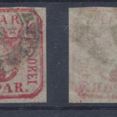 RFL ROMANIA 1862 timbru Principatele Unite original de 6 parale stampilat - Timbre Romania